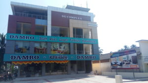 Damro Kundapura showroom