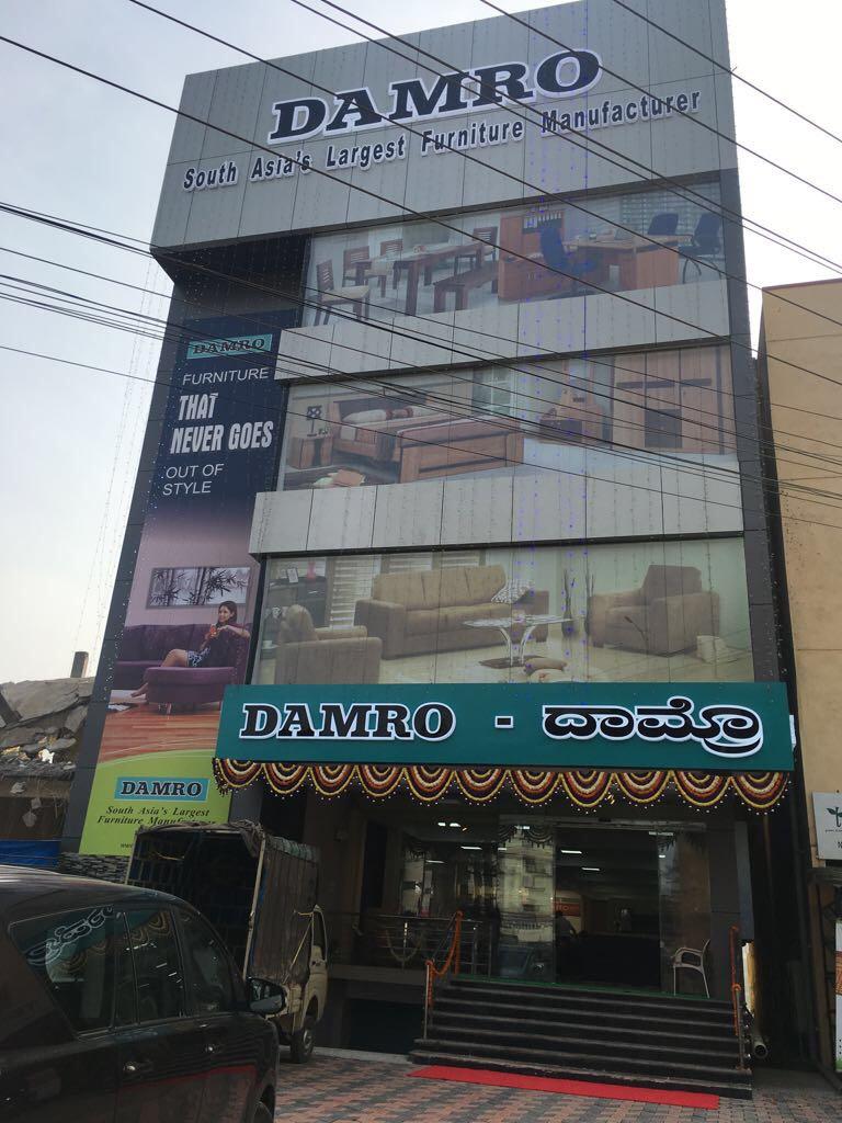 Damro-electronic-city